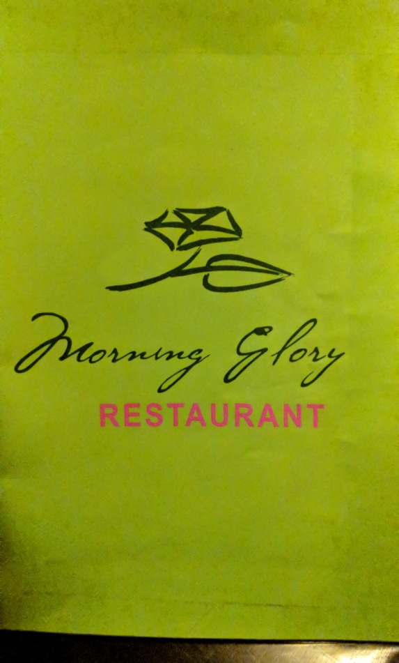 Morning Glory Restaurant in Hoi An